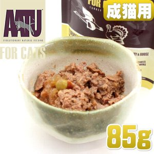 SALE・賞味期限2019.7.31・アートゥー キャットフード ターキー&グース 85g パウチ AATU 正規品|nekokin