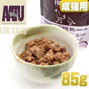 最短賞味2020.10・アートゥー キャットフード チキン&ウズラ 85g パウチ AATU 正規品|nekokin