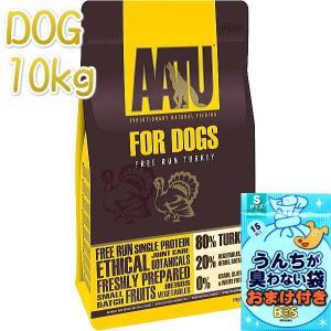 最短賞味2020.4.26・アートゥー 80%ターキー 10kg 犬用ドライ AATU 正規品 aa13095|nekokin
