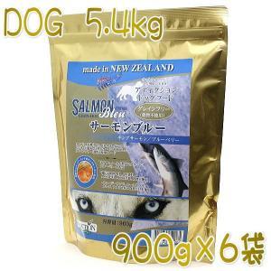 最短賞味2021.4・ADDICTION アディクション犬ドッグフード サーモンブルー 5.4kg(900g×6袋)正規品|nekokin