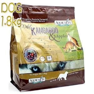 最短賞味2020.9.22・アディクション 犬 ワイルド カンガルー&アップル1.8kg 全年齢 穀物不使用 ドライ ドッグフード 正規品 add71957 nekokin