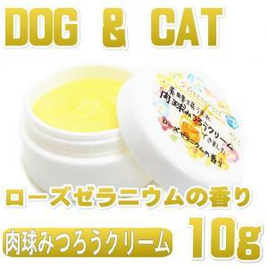 養蜂場うまれ 肉球みつろうクリーム(香りつき)10g|nekokin
