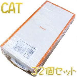 NEW 最短賞味2022.3・アルモネイチャー 猫 デイリーメニュー チキン入りのソフトムース 100g×32個入り(個別日本語ラベル無) alc351cs|nekokin
