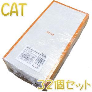 NEW 最短賞味2022.4・アルモネイチャー 猫 デイリーメニュー ラビット入りのソフトムース 100g×32個入り(個別日本語ラベル無) alc355cs|nekokin