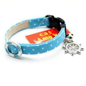 アモワークス ドットマリンカラー ブルー:S 猫用首輪 猫用カラー16〜25cm Amo.k|nekokin