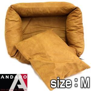 アンダロ MARLEY Bisonブラウン Mサイズ 小型犬&大型猫 ドッグ&キャットベッド ポーランド製 フェイクレザー ANDARO|nekokin