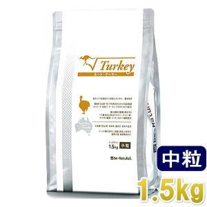 最短賞味2020.4.26・ビィナチュラル ルート・ターキー 中粒 1.5kg全年齢対応ドッグフード ドライ be-NatuRal 正規品 be53274 nekokin