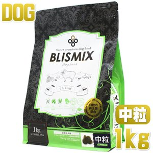 最短賞味2020.11.5・犬用 ブリスミックス ラム 中粒 1kg 全年齢対応ドッグフード 口腔善玉菌K12配合 BLISMIX 正規品|nekokin