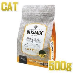 最短賞味2020.6.6・猫用 ブリスミックス キャット チキン 500g全年齢対応キャットフード 口腔善玉菌K12配合 BLISMIX 正規品|nekokin