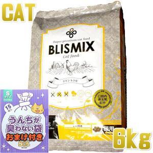 最短賞味2021.8.4・ブリスミックス 猫 チキン 6kg 全年齢猫用キャットフード 口腔善玉菌K12配合BLISMIX正規品bl60136|nekokin