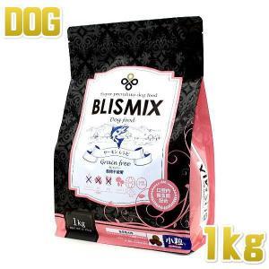 最短賞味2020.9.14・ブリスミックス 犬用 サーモン 小粒 1kg 全年齢対応ドッグフード 口腔善玉菌K12配合 BLISMIX 正規品|nekokin