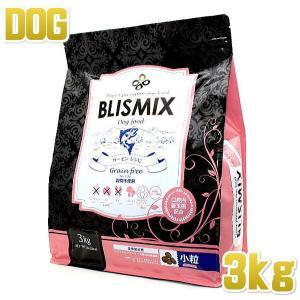 最短賞味2020.9.14・ブリスミックス 犬用 サーモン 小粒 3kg 全年齢対応ドッグフード 口腔善玉菌K12配合 BLISMIX 正規品|nekokin