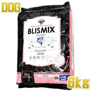 最短賞味2020.9.14・ブリスミックス 犬用 サーモン 小粒 6kg 全年齢対応ドッグフード 口腔善玉菌K12配合 BLISMIX 正規品|nekokin