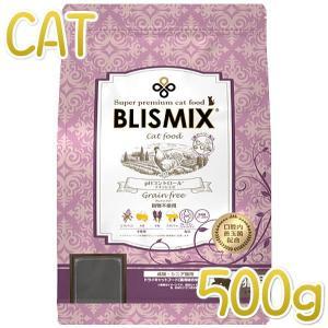 最短賞味2021.3.30・ブリスミックス 猫 pHコントロール グレインフリーチキン 500g 全年齢猫用キャットフードBLISMIX正規品bl60280|nekokin