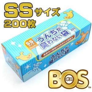 驚異の防臭袋BOS うんちが臭わない袋 SSサイズ200枚入 うんち袋 クリロン化成|nekokin