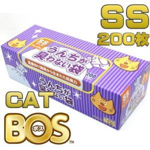 驚異の防臭袋BOS 猫 うんちが臭わない袋 SSサイズ200枚入 消臭袋 クリロン化成|nekokin