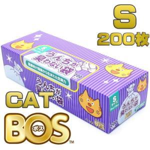 驚異の防臭袋BOS 猫 うんちが臭わない袋 Sサイズ200枚入 消臭袋 クリロン化成|nekokin