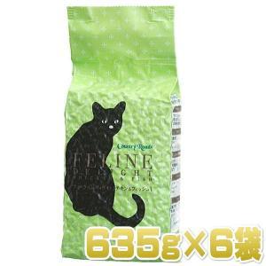 最短賞味2020.6・カントリーロード フィーラインディライト635g×6袋キャット正規品|nekokin