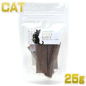 最短賞味2020.3・カントリーロード プチジャーキーマグロ25g 猫用おやつ正規品|nekokin