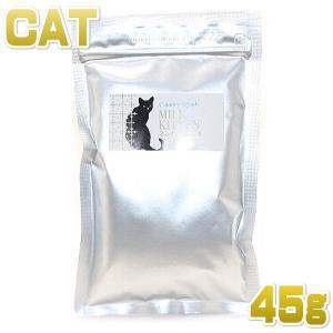 最短賞味2019.12・カントリーロード ミルク キトン 45g 幼猫用・Country Roads 正規品|nekokin