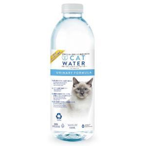 最短賞味2023.4・pH バランス キャット ウォーター 500ml 猫 水 ペット 天然水 水分補給cw60100|nekokin