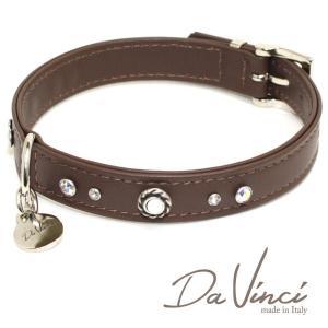 Da Vinci カラー Vittoria:茶 DV1.2.40BR 中型犬用首輪・首周り実寸:約29〜35cm お洒落な イタリア製 かわいい ダ・ヴィンチ nekokin