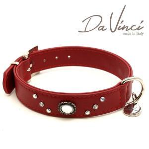 Da Vinci カラー Vittoria:赤 DV1.3.40R 中型犬用首輪・首周り実寸:約29〜35cm お洒落な イタリア製 かわいい ダ・ヴィンチ nekokin