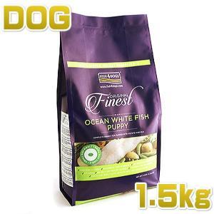 最短賞味2021.1.24・フィッシュ4ドッグ パピー小粒 1.5kg 仔犬 子犬用 穀物不使用 ドッグフード FISH4DOGS 正規品 f420517|nekokin