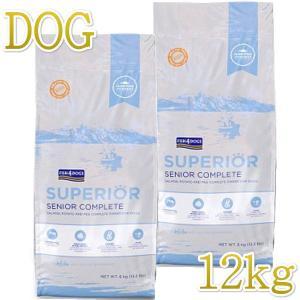 最短賞味2021.3.6・フィッシュ4ドッグ スーペリア ウェイトコントロール 小粒 12kg(6kg×2個) 肥満シニア犬用FISH4DOGS 正規品 f426762s2|nekokin