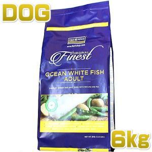最短賞味2021.5.2・フィッシュ4ドッグ オーシャンホワイトフィッシュ小粒 6kgグレインフリー ドッグフードFISH4DOGS正規品 f426861|nekokin