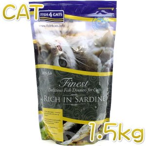 最短賞味2020.6.29・フィッシュ4キャット イワシ 1.5kg グレインフリー アレルギー対応 FISH4CATS 正規品 f428100|nekokin