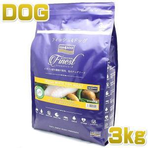 最短賞味2021.2.25・フィッシュ4ドッグ オーシャンホワイトフィッシュ小粒 3kgグレインフリー ドッグフードFISH4DOGS正規品 f480048|nekokin