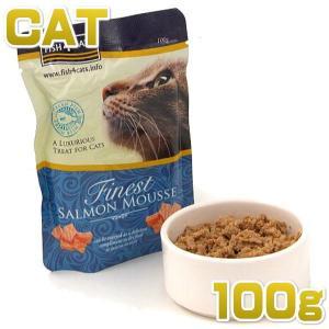 最短賞味2020.6・フィッシュ4キャット サーモンムース 100g アレルギー対応ウェット fish4cats 正規品 f4c28025|nekokin