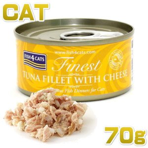 最短賞味2021.4・フィッシュ4キャット 猫缶「ツナ&チーズ」 70g缶 全猫種 fish4cats 正規品 f4c29596|nekokin