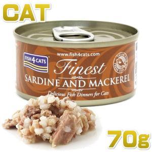 最短賞味2021.4・フィッシュ4キャット 猫缶「イワシ&サバ」 70g缶 全猫種 fish4cats 正規品 f4c29695|nekokin