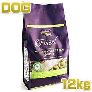 最短賞味2020.3.15・フィッシュ4ドッグ パピー 12kg 仔犬 子犬用 穀物不使用 ドッグフード FISH4DOGS 正規品 f4d20524|nekokin