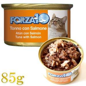 最短賞味2022.2・フォルツァ10 猫用 メンテナンス マグロ&サーモン 85g缶 FORZA10正規品|nekokin