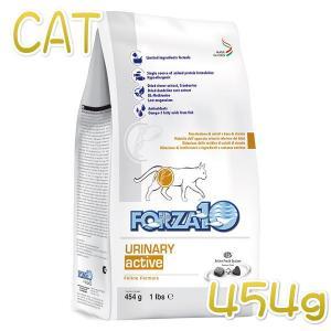 最短賞味2020.11・フォルツァ10 猫用 ウリナリーアクティブ 454g キャットフード尿路結石ケア正規品|nekokin