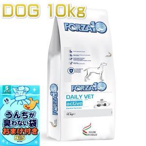 おまけ付き!最短賞味2020.12・リニューアル品フォルツァ10 犬用 デイリィベト アクティブライン 中粒10kg 正規品|nekokin