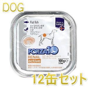 最短賞味2022.3・フォルツァ10 犬 リナール フラットフィッシュ腎臓ケア 100g×12缶セット fo12287s12|nekokin