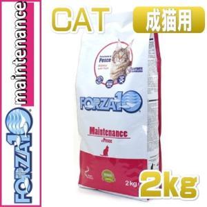 最短賞味2020.6・フォルツァ10 猫用 キャット メンテナンス ローグレイン フィッシュ 2kg FORZA10.正規品|nekokin