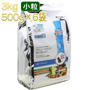 最短賞味2020.3・フォルツァ10 デイリーフォルツァ パピーフィッシュ小粒 3kg(500g×6袋) ローグレイン FORZA10 正規品 fo70274|nekokin