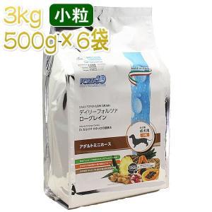 最短賞味2020.9・フォルツァ10 デイリーフォルツァ ミニ ホース小粒 3kg(500g×6袋)ローグレイン ドッグフードFORZA10 正規品fo70366|nekokin