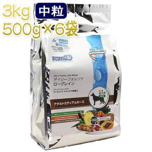 最短賞味2020.3・フォルツァ10 デイリーフォルツァ ミディアム ホース中粒 3kg(500g×6袋)ローグレイン FORZA10 正規品 fo70397|nekokin