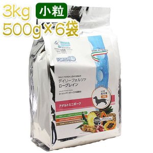最短賞味2020.3・フォルツァ10 デイリーフォルツァ ミニ ポーク小粒 3kg(500g×6袋)ローグレイン FORZA10 正規品 fo70427|nekokin