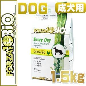 最短賞味2020.10・フォルツァ10 犬用 BiO エブリデイビオ ローグレイン チキン 1.5kgオーガニック ドッグフード正規品fo91245|nekokin