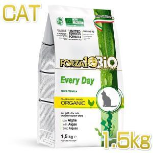 最短賞味2020.9・フォルツァ10 猫用 BiO エブリデイ ビオ チキン 1.5kg キャットフード オーガニック FORZA10 フォルツァディエチ 正規品|nekokin