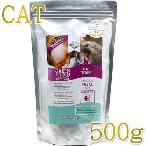 最短賞味2020.7・グリーンフィッシュ 猫用 キャット ドライ 500g 全年齢対応・キャットフード・Green Fish・正規品 gr03044|nekokin