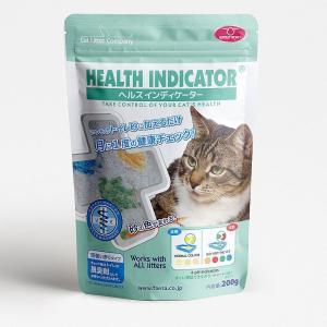 ヘルスインディケーター 200g 月に1度、愛猫の健康チェック!|nekokin