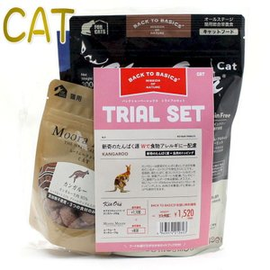 NEW 最短賞味2021.10.13・BTBトライアルセット(猫)カンガルー 全年齢猫用KOCカンガルー300g+MMカンガルー20g kia10603/SALE|nekokin